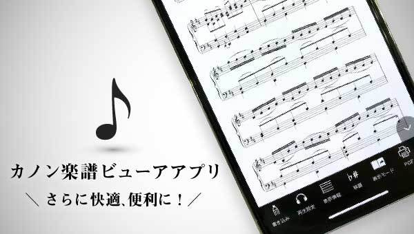 プリント 楽譜