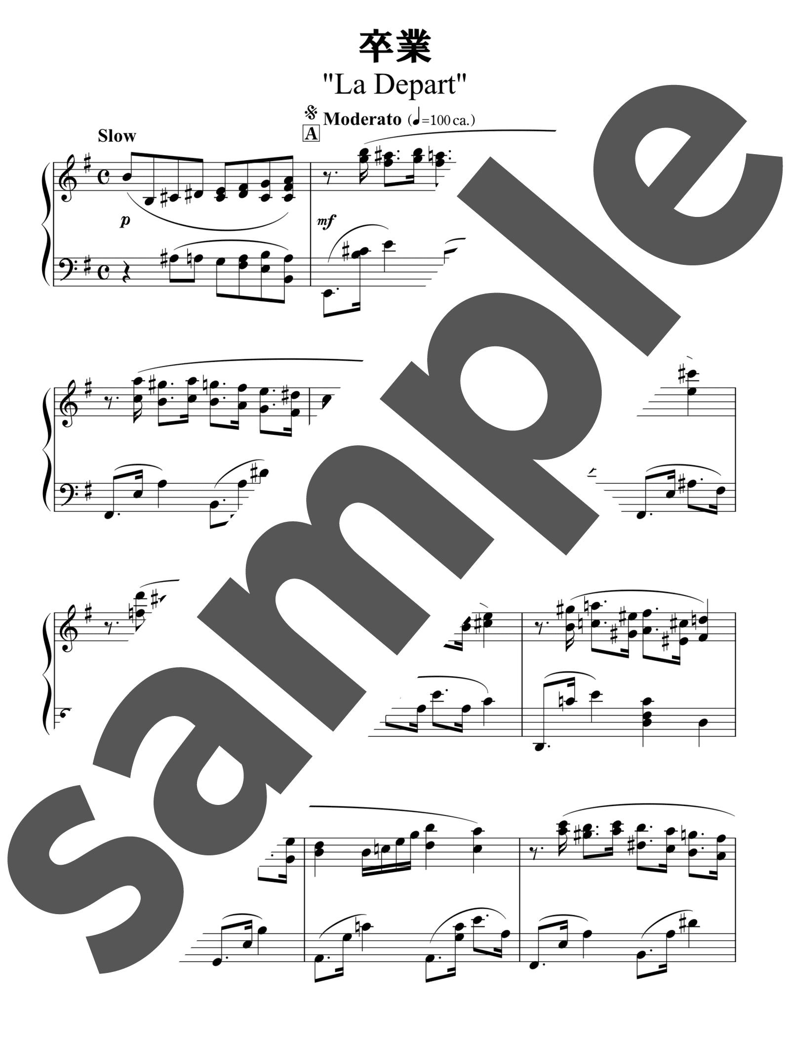 ピアノ楽譜】卒業 / 羽田健太郎 (ソロ / 中級) | 電子楽譜カノン