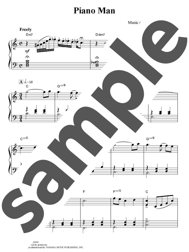 ピアノ マン