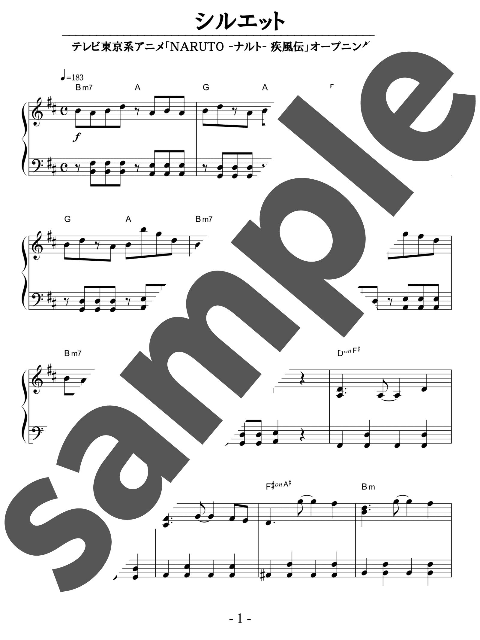 【ピアノ楽譜】シルエット / KANA-BOON(ソロ / 中級)