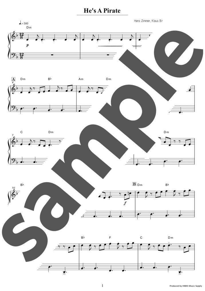 パイレーツ オブ カリビアン 楽譜 無料