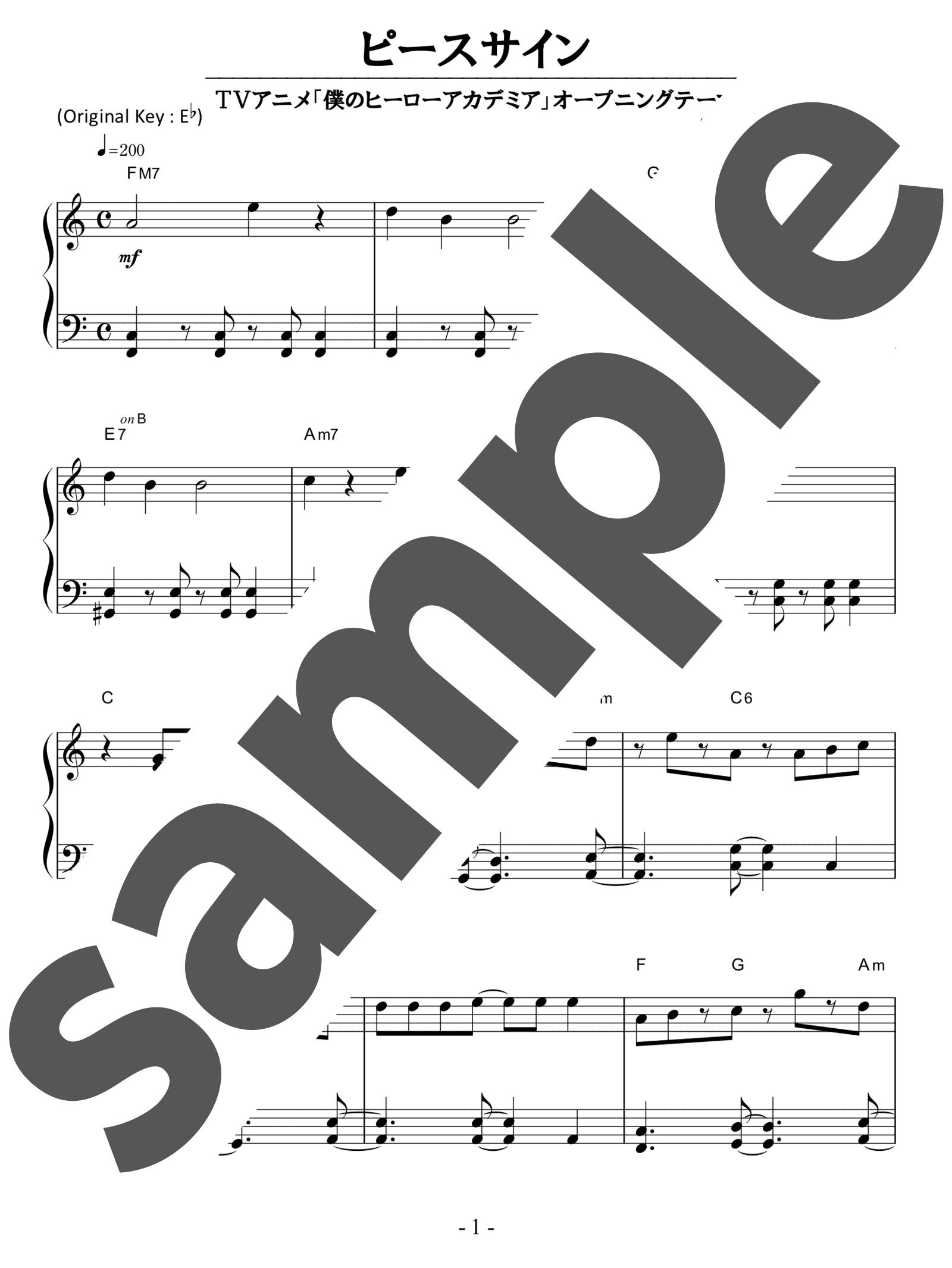サイン 歌詞 ピース